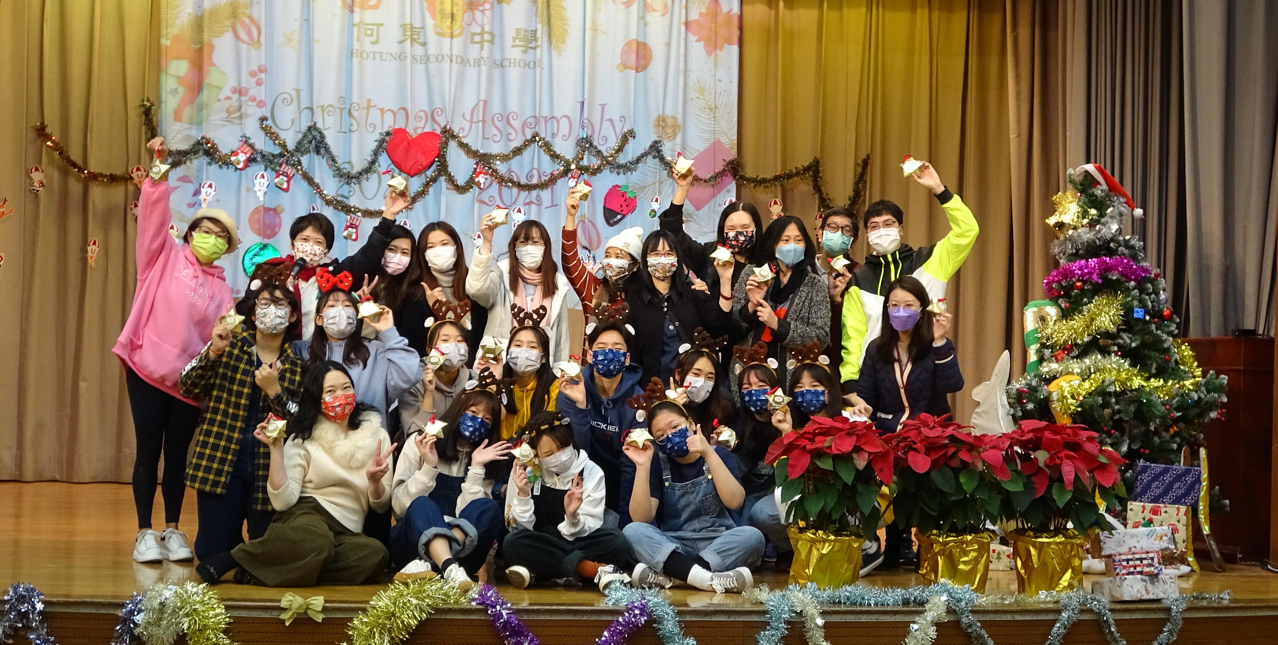 聖誕聯歡會 (21-12-2020)