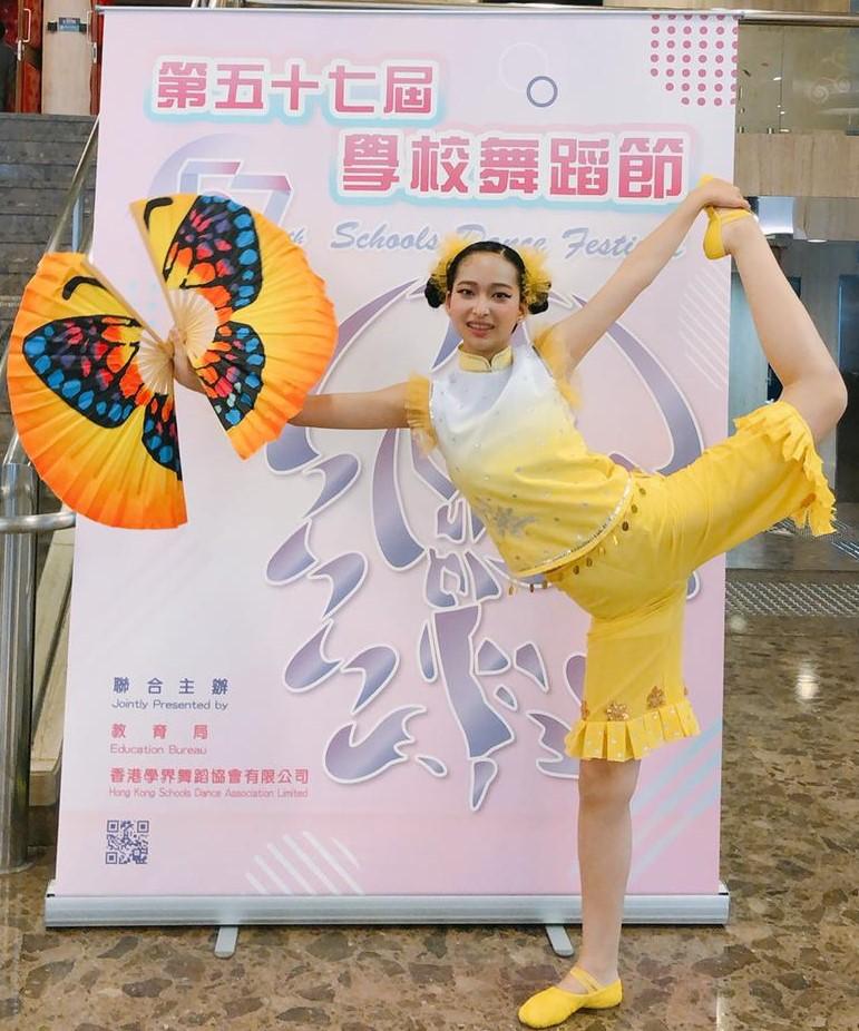 舞蹈學會獲獎消息