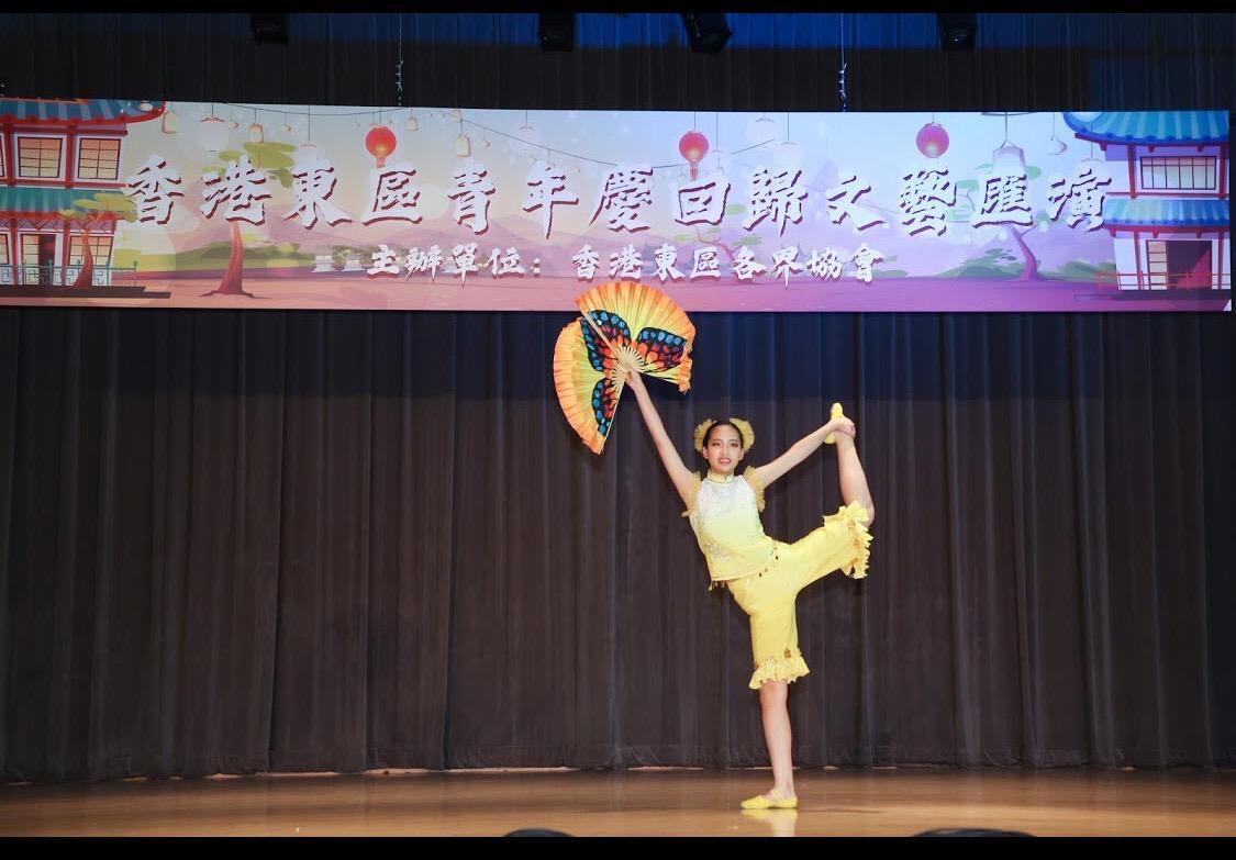2D楊翊同學擔任「香港東區青年慶回歸文藝匯演」表演嘉賓
